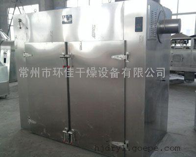烘箱厂家-牛肉片专用干燥机,牛肉片烘干机,牛肉片专用烘箱