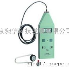 HS5936振动测试仪 环境监测振动分析仪 噪声振动测量仪