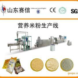 赛信膨化营养米粉生产线