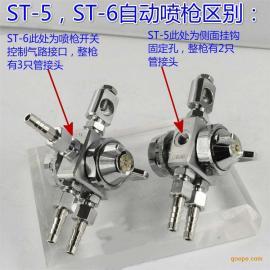 日本露明�{ST-5���^波峰焊吸塑�C油漆涂料助焊�����