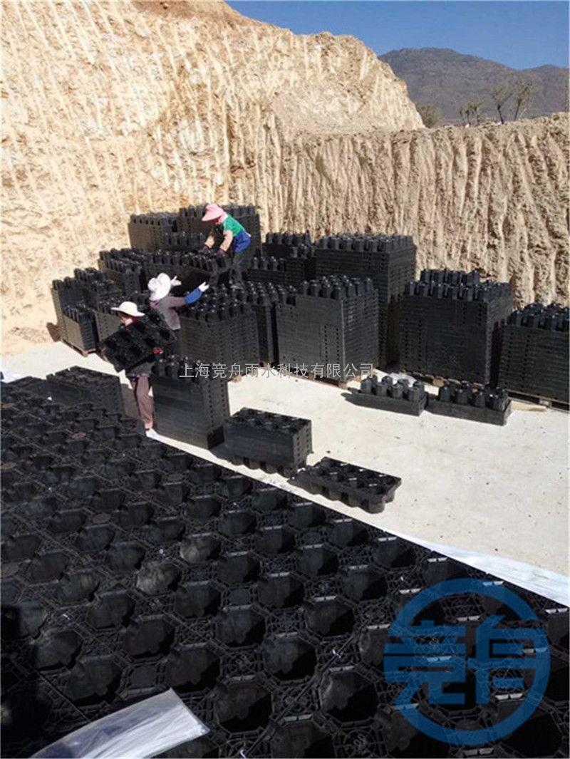 高储水率、高抗压力雨水收集模块