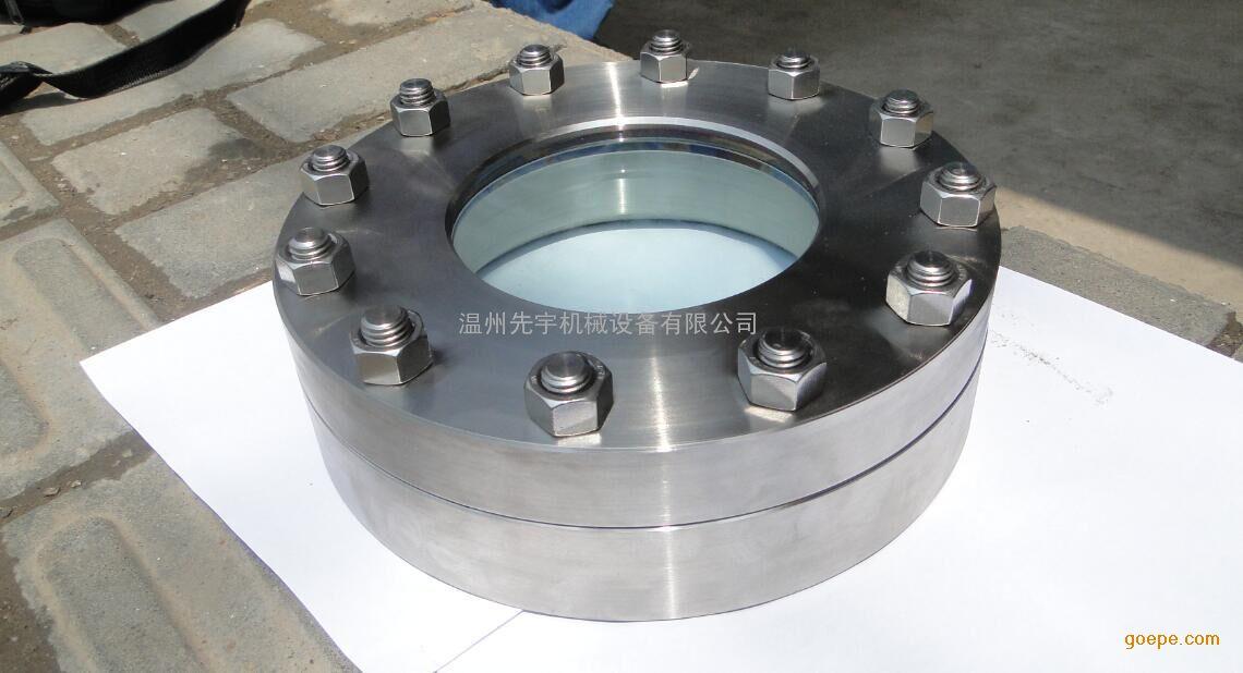 厂家供应304圆形法兰视镜,DN100压力容器视镜