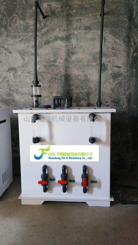 宿州电解法二氧化氯发生器价格低廉 服务周到