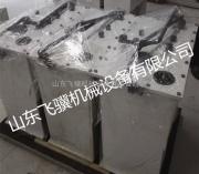 渭南电解法二氧化氯发生器国家高新技术企业