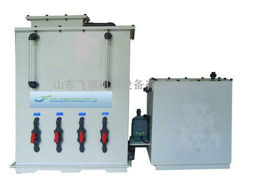 伊春电解法二氧化氯发生器质优价廉 售后满意