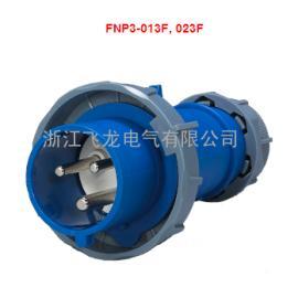 专业生产工业插头插座 30年品牌 尼龙防水插 电机插头