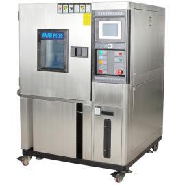 专用厂家直销高低温试验箱 高低温老化箱 可编程恒温恒湿循环箱