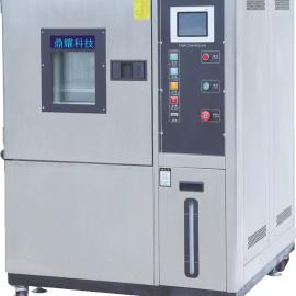 技术领先微电脑恒温恒湿试验箱高低温湿热交变箱高低温老化箱