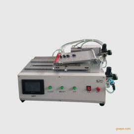 AB胶贴合机 钢化贴合机 自动贴膜机 OCA曲面贴合机