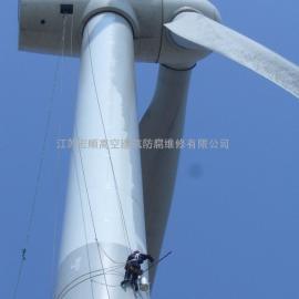 徐闻风力发电机防腐,风机筒身刷漆,风叶补漆