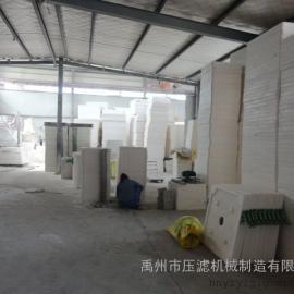 厂家供应增强聚丙烯各型号滤板、滤框