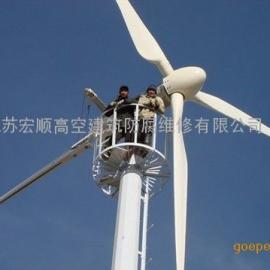 阳江市风力发电机防腐,风机筒身刷油漆,风叶补漆