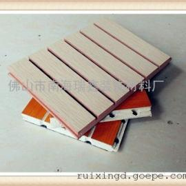 办公室防火木质吸音板生产厂家