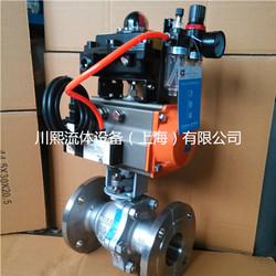 防爆气动O型切断球阀化工部标准HG20592