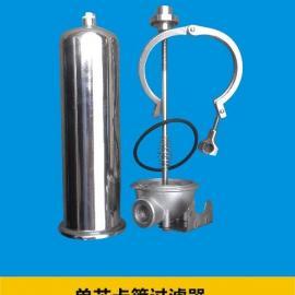 超声波清洗过滤器,10英寸不锈钢单芯水过滤器批发