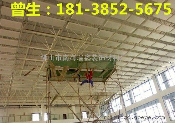 体育馆吊顶吸声体材料厂家