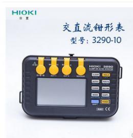 日置HIOKI3290-10交直流钳形表 数字钳形电流表