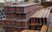 昆明H型钢价格 厂家直销昆明H型钢