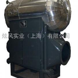 炫风节能RGZFQ-X-X型陶瓷窑炉烟气余热蒸汽锅炉