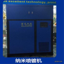 环保电镀设备,博友小型环保电镀设备供电镀厂环保设备