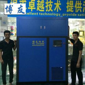 纳米电镀,博友纳米技术电镀设备,绿色环保电镀设备