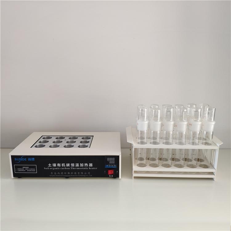 SN-TR-12土壤有机碳恒温加热器 重铬酸钾氧化分光光度法 尚德仪器