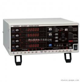 日本日置 PW3337 三相功率计 佛山准测代理