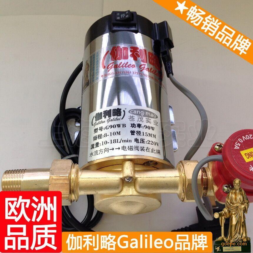 家用暖气加压泵管道 水泵家用增压 增压泵小型 gwb楚