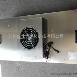 不锈钢FFU净化送风单元 层流罩