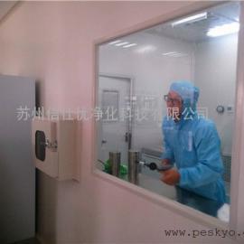 实验室的万级净化车间 手工板净化车间 洁净室设计施工