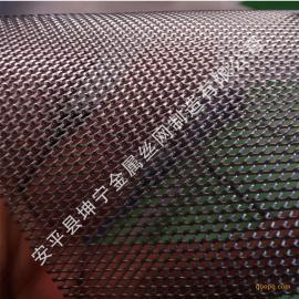 厂家零售 微孔白口铁打字机网 梆子触媒金属扩张网