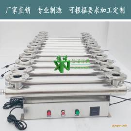 【现货供应】山东紫外线杀菌器/消毒器不锈钢管道式过流式