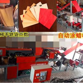 伟明制造全自动三色苹果袋机