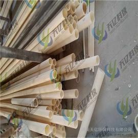 晋中食品工业用abs管材,运城abs塑料管生产厂家