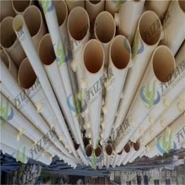 乌海DN200化工管道厂家、垃圾场排水系统用abs管道