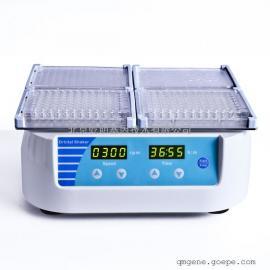 米�WMIX-1500微孔板振�器