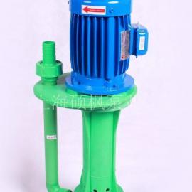 挂镀循环泵、耐酸碱泵32FSY-1.5-400液下泵