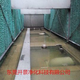 广东开景循环水处理