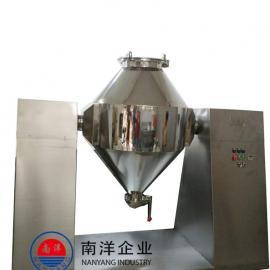 W型系列双锥混合机/食品混合机/304不锈钢混合机价格