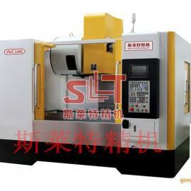 台湾VMC1060加工中心价格|线轨高速硬轨重切削
