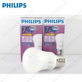 飞利浦LED分段调光球泡 7W E27节能灯