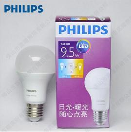 飞利浦LED分段调光球泡 9.5W E27节能灯
