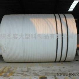 张掖 20吨灌溉水桶 塑料水池 PE储罐工厂加工定制