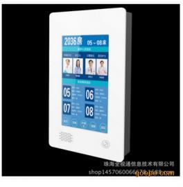 医护对讲系统10.1寸病房分机厂家 深圳全数字网络呼叫品牌