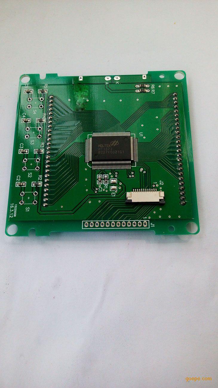 多功能电力仪表用lcd液晶模块ls285厂家直销