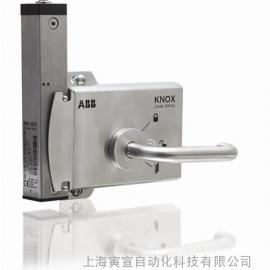 ABB Knox安全门锁