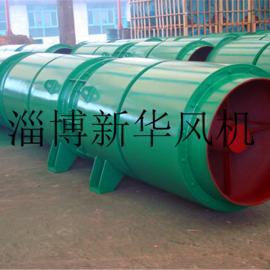 SDS型隧道风机 效率高种类齐全(致电订购)