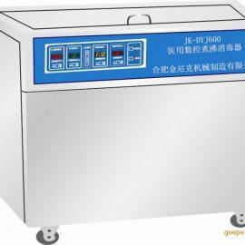 JK-DYJ600供应室煮沸消毒器(35L)