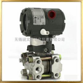 EJA430A-EBS3A-22DC高精度压力变送器