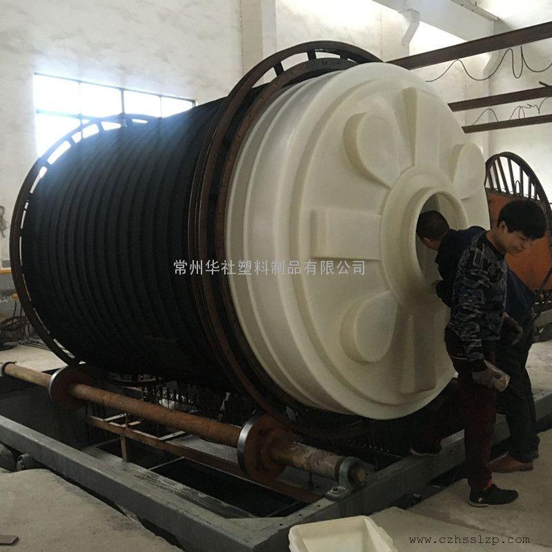 石家庄10吨减水剂塑料储罐10吨化工储罐代理加盟